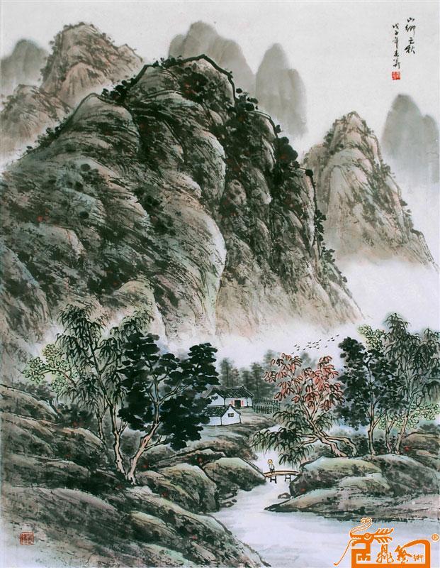 秋 淘宝 名人字画 中国书画交易中心 中国书画销售中心 中国书画拍卖