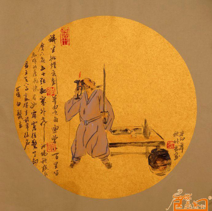 季竹君 作品3 淘宝 名人字画 中国书画交易中心 中国书画销售中心 中国